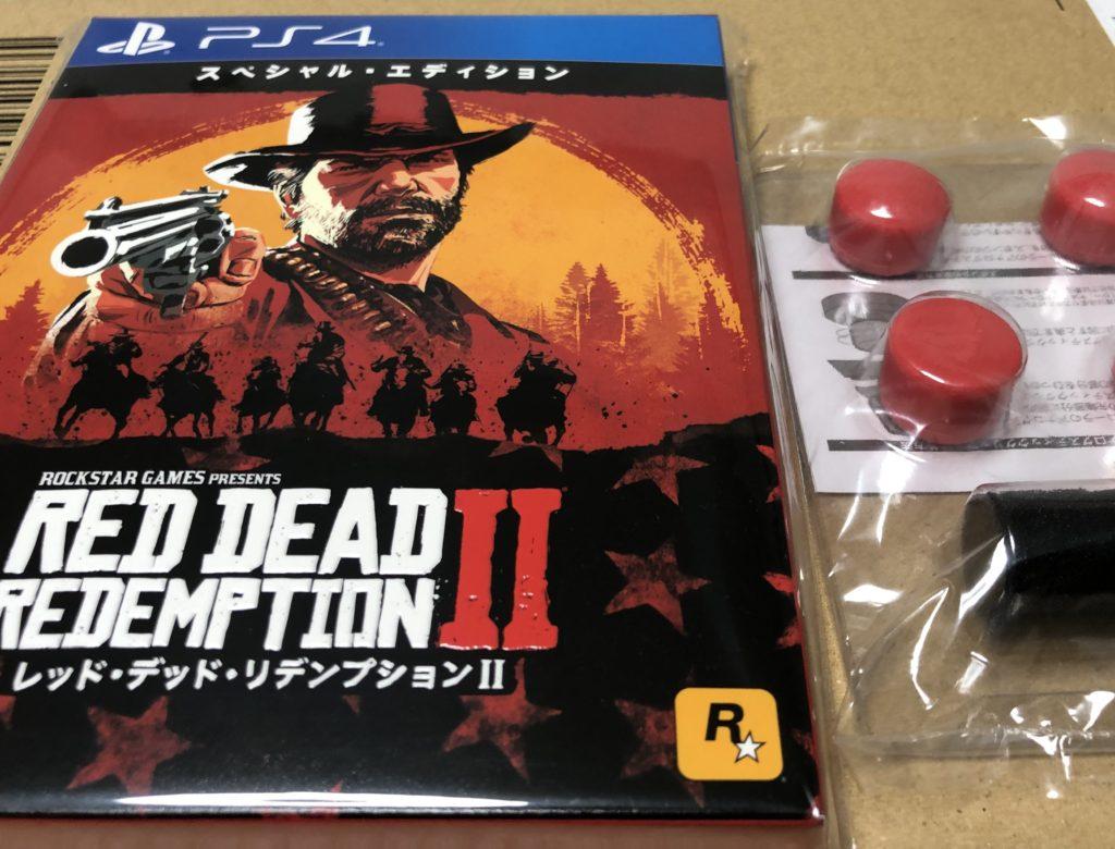 Red Dead Redemption 2スペシャルエディションとアマゾン限定特典