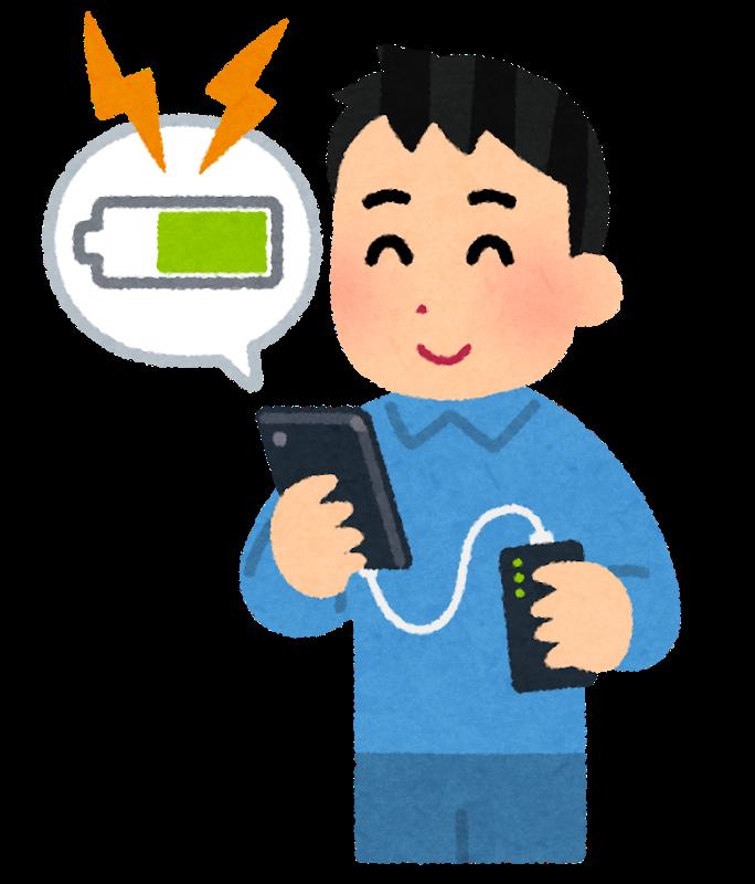 iPhoneでPUBG mobileを充電しつつイヤホンが使えるライトニングアダプターが便利
