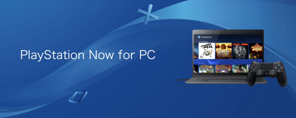 ps now for pc