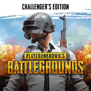 PS4版PUBG、チャレンジャーズ・エディション
