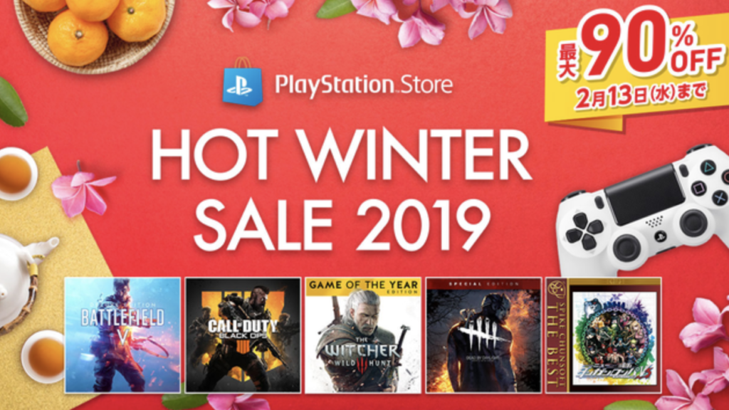 PS Storeで開催されているHOT WINTER SALE 2019