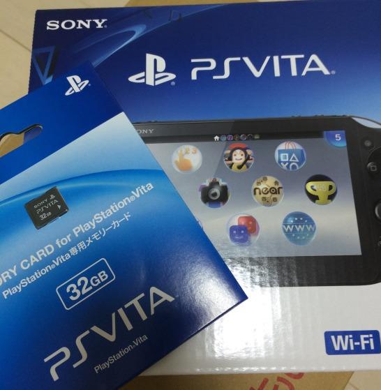 Playstation vitaと専用メモリーカード32GB