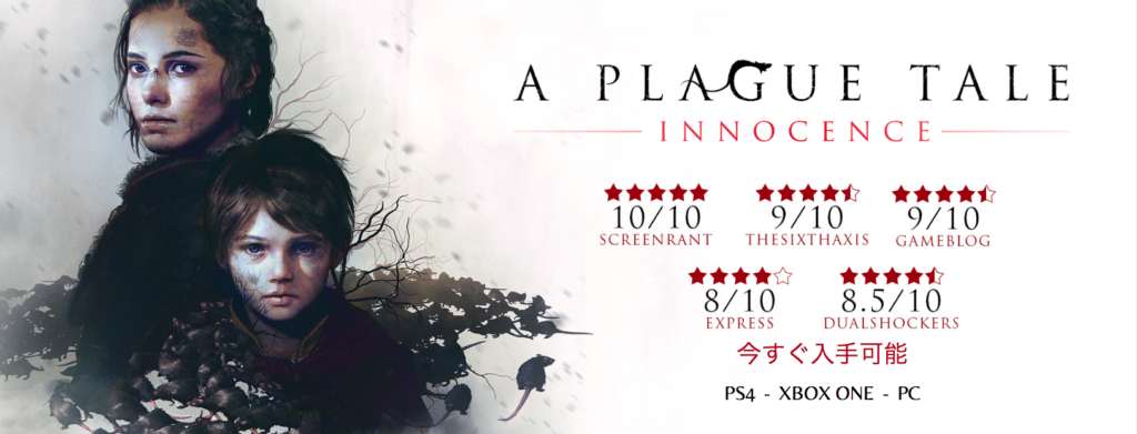 A Plague Tale: Innocenceのバナーイメージ