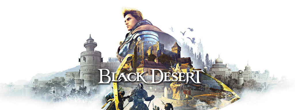 黒い砂漠 メインイメージ