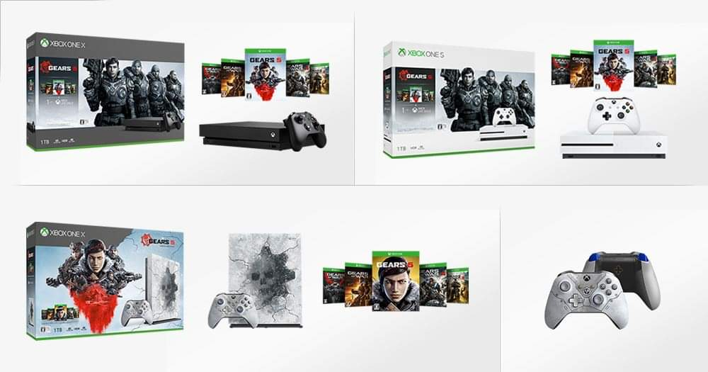 ギアーズ5の限定同梱版および、Xbox one xとXbox one sの本体同梱版