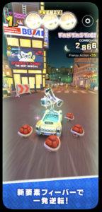 マリオカートツアーのフィーバー発動画面