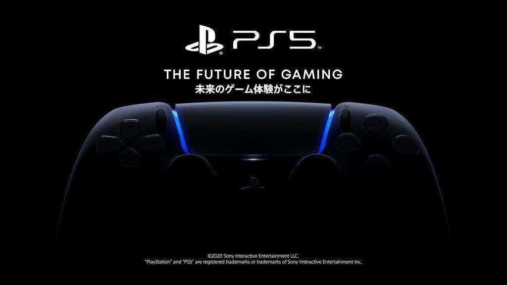 ps5向けの新作ゲームの紹介イベントバナー