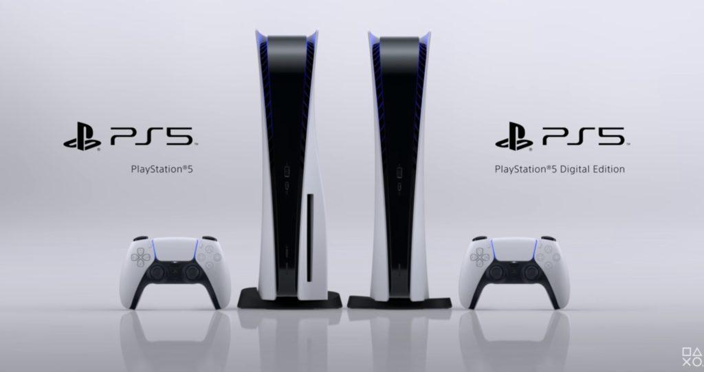 PS5 とPS5 デジタルエディション